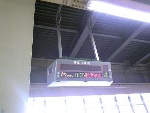 DVC00040_030.JPG