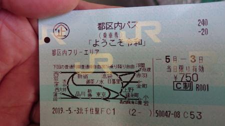 DSC_0986_089.JPG