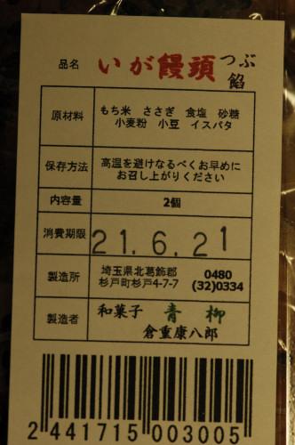 DSC_3349_01_134.JPG
